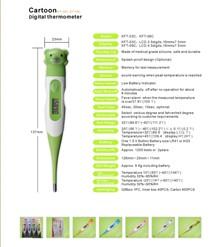 Best Quality Electronic Infared Ear Thermometer for Babies Kids Adults