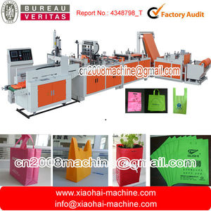 2014 NEW non woven bag making machine price