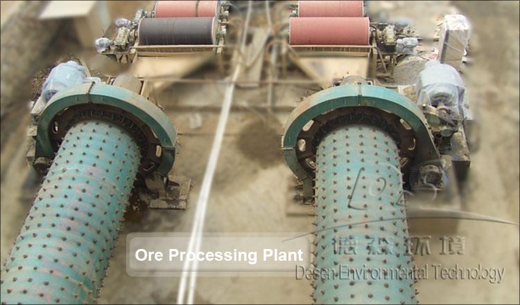 grinding machine price stone grinding machine ball mill supplier