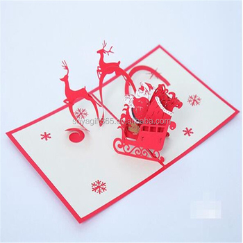3d pop up foldable cut paper greeting cards handmade christmas apple 3d pop up foldable cut paper greeting cards handmade christmas apple greeting card m4hsunfo