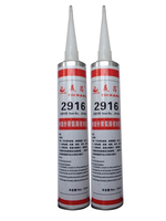 Windshield polyurethane adhesive sealant