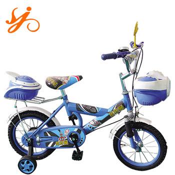 Alibaba Publicidad Juguetes De Los Niños De La Bicicleta Para 3 Años ...