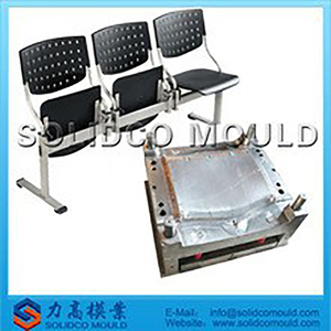 plastic waiting chair mould, public chair mold, chair seat mould