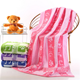 100% cotton high quality music jacquard bath towels wholesale