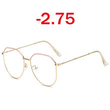 Очки для близорукости Elbru, женские и мужские очки в ретро стиле, прозрачные очки в золотой оправе, диоптрий от-1,0 до-4,0(China)