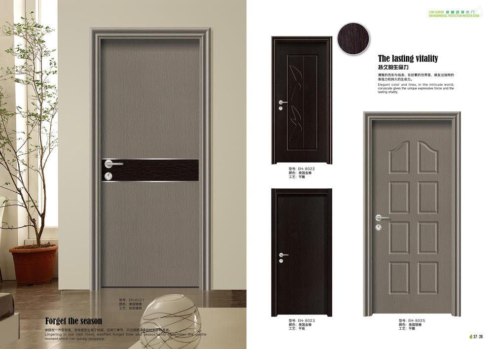 Household Doors Soundproof Glass Pocket Doors Interior Household Door Buy Pocket