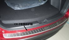 High quality 2012-2013 Mazda CX-5 stainless steel Rear bumper Protector Sill JYU