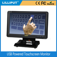 Innovation USB Only Connection 10 inch Touchscreen Monitor