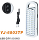 zhejiang YAJIA YJ 6803 light taobao ABS China portable rechargeable led home emergency light