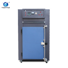 Factory price electric Power Laboratory Instrument Drying Oven New Condition Stainless steel rotary convection drying oven