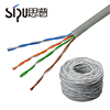 SIPU cat5 utp 4 pairs network cable pvc cable ethernet cable