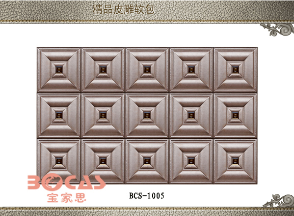 BACKGROUND WALL 3D WALL PANEL