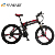 Electric folding bike full suspension bicycle