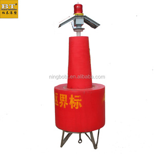 marine channel navigation security buoy with warning light