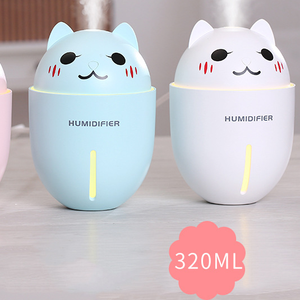 2018 Hot New product cute pet three-in-one humidifier mini usb home office desktop ultrasonic air humidifier