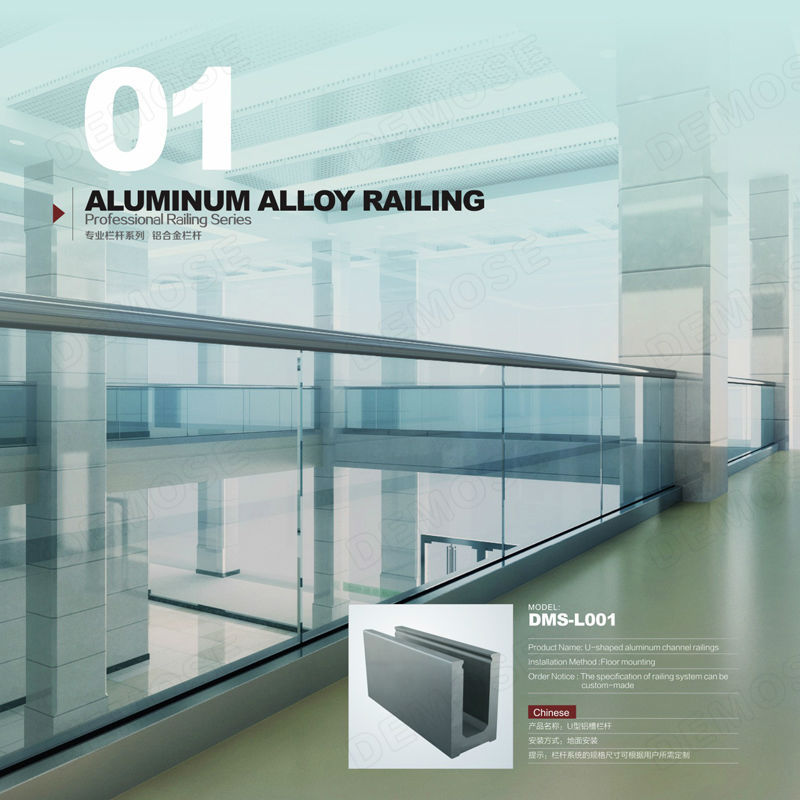 Aluminum Glass Railing With Tempered Glass U Channel Railing