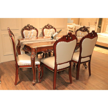 Dinning Room Set Solid Wood Leather Seat Back Formal Dining Table Set