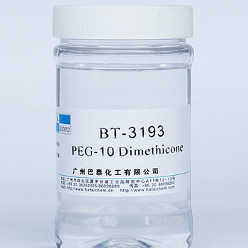 Water-solubility Silicone Oil Peg-12 Dimethicone Manufacturer - Buy  Water-solubility Silicone Oil,Peg-12 Dimethicone,Manufacturer Product on