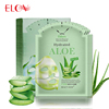 /product-detail/korean-fashion-whitening-skin-care-sheet-facial-mask-wholesale-hot-sale-natural-24hrs-aloe-vera-gel-extract-repair-face-mask-60693146662.html