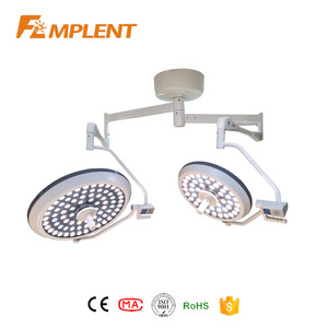 Mplent ZW-700/500D  Surgical Shadowless Lamp Ceiling Mounted LED Light