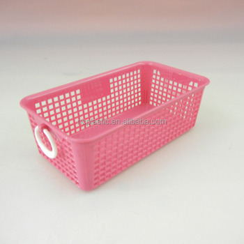 Honla Perforated Plastic Storage Baskets/Bins Organizer With Little Handles
