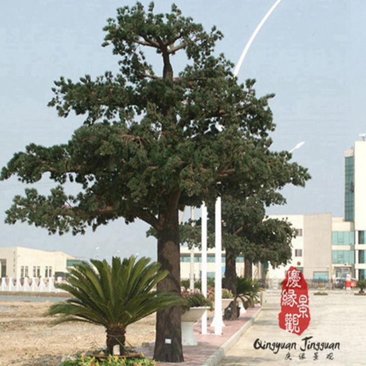 Haute qualit grand artificielle plantes et arbres faux for Jardins decoratifs