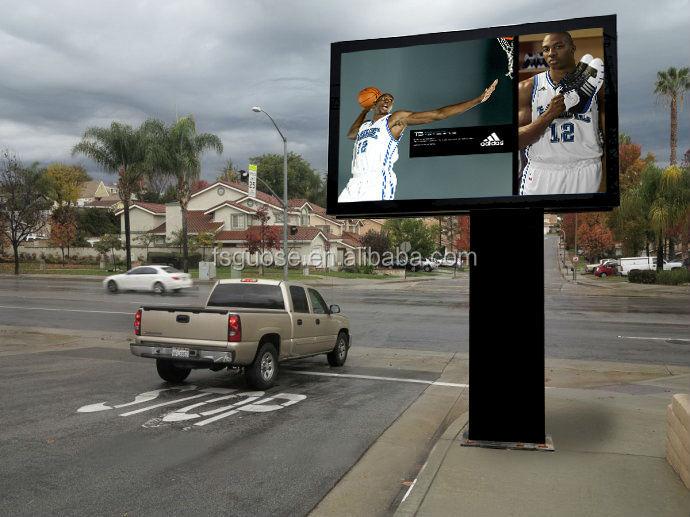 Affichage publicitaire ext rieur signe cadre de miroir for Affichage lumineux exterieur