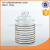 280ml candy jar or candle jar with glass lid