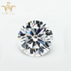 Synthetic high quality small size cz stone round brilliant cut white cubic zirconia