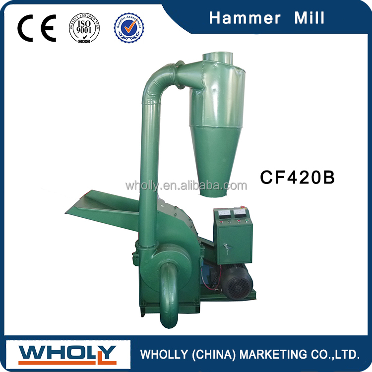 low price small wood chip/corn hammer mill for sale