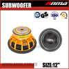"12"" inch factory price high power car speaker subwoofer"