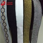 Brand New Jacquard Elastic Binding Tape Side Trousers Trim Sewing Custom Elastic Waistband
