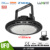 2017 Hot sell new design factory price UFO 150w led high bay light led flood light suppliers