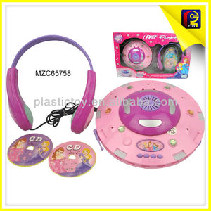 CD Player Boy's & Girl's CD player MZC65758