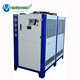Heat pump water chiller in china