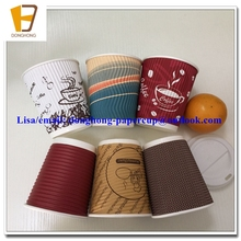 anhui free samples FSC ripple wall paper cup