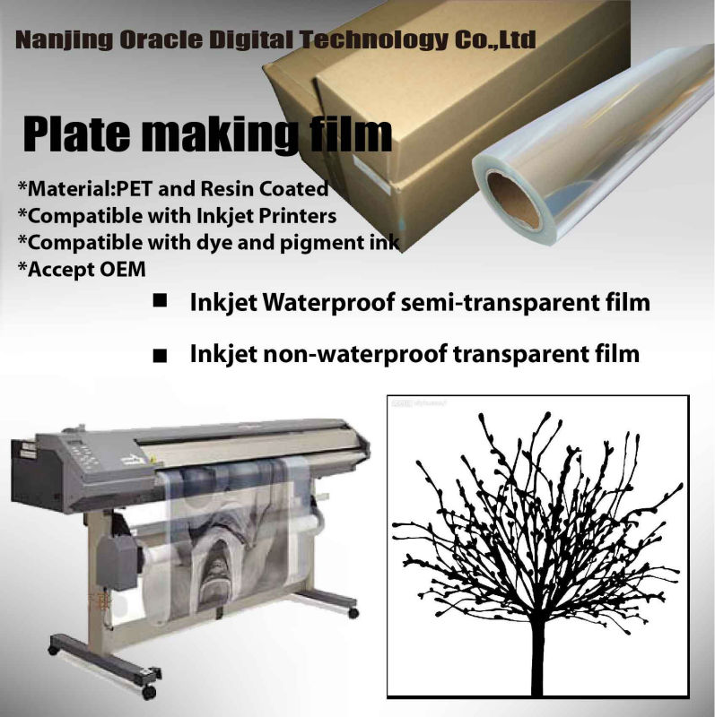screen printing waterproof clear inkjet film,inkjet film for screen printing