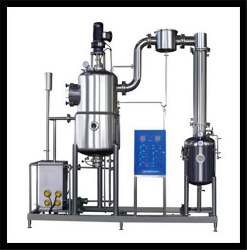 Medical Vacuum Extractor Machine ~ Ethanol alcohol complete turnkey plant buy