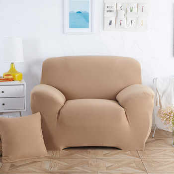 Single Seat Stretch Spandex Universal Sofa Cover