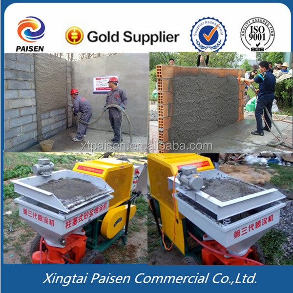 8.8kw diesel motor wall mortar spray machine/construction plaster machine