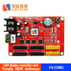 Hot Sale P10 led sign board controller with animation background produce by LISTEN Vision LS-U4 'U' port
