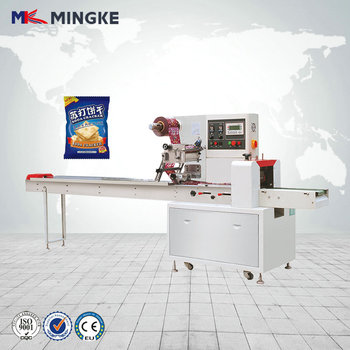 Automatic bread cookies pillow packing machine