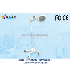 Alibaba China Medical Equipment/Portable Operating Room Led Surgical Lamp LED520(Fashion model)