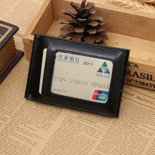 PU credit card holder money clip wallet