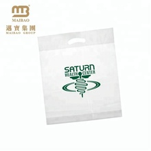 En13432 Certified Custom Personalized Heat Seal Plastic Biobags Compostable Bags For Shopping