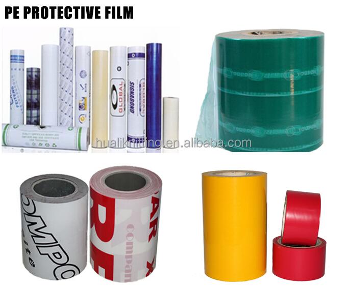 Pe protection film car interior protective film buy car - Automotive interior protective film ...