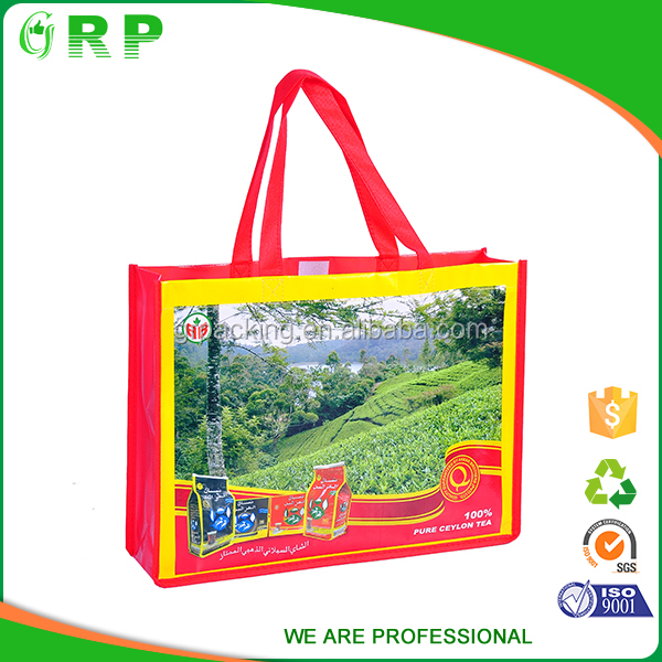 ISO/BSCI 100% recycled laminated promotional pet reusable shopping bag