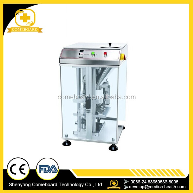 Dp-12 China Best Supplier Single Punch Tablet Press Machine With ...