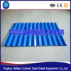 Modern design flat roof tiles made in China zinc roof tiles/good quality of roofing materials