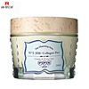 Pro Collagen Hair Mask
